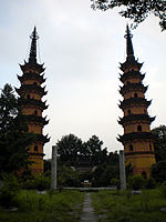 The Double Pagoda of the Luohan Court.jpg