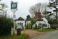The Lamb at Satwell - geograph.org.uk - 1049239.jpg