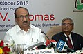 The Minister of State (Independent Charge) for Consumer Affairs, Food and Public Distribution, Professor K.V. Thomas presiding over the WDRA Foundation Day Celebrations, in New Delhi on October 25, 2013.jpg