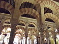 The Mosque Cathedral of Cordoba (14769448096).jpg