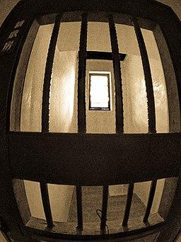 The Old Chiayi Prison, Prison Cell, Chiayi City (Taiwan) 03
