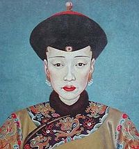 The Portrait of Consort WanPin.JPG