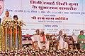 The President, Shri Ram Nath Kovind addressing at the inauguration of 'Mini Smart City Mission' of the Government of Madhya Pradesh, at Guna, in Madhya Pradesh.JPG