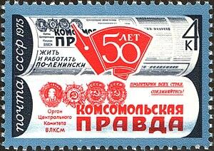 Komsomolskaya Pravda - USSR postage stamp commemorating 50 years of Komsomolskaya Pravda