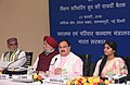 The Union Minister for Health & Family Welfare, Shri J.P. Nadda chairing the 5th meeting of the Mission Steering Group of the National Health Mission (NHM), in New Delhi.jpg