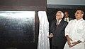 The Vice President, Mohammad Hamid Ansari inaugurating the Bio Technology Incubation Center, at Hyderabad on February 07, 2008.jpg