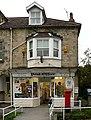 Thornton-le-Dale Post Office - geograph.org.uk - 70268.jpg