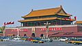 Tiananmen Gate view from southeast.jpg