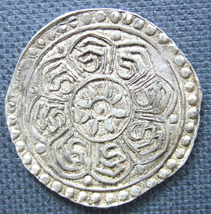 "Tibetan tangka - Tibetan undated silver tangka (2nd half of 18th century) with eight times the syllable ""dza"" in vartula script,obverse"