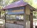 "Ticket Hut 2 c small turtle "" - panoramio.jpg"