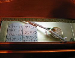 Timna Tabernacle inside Ark of the Covenant.jpg