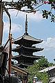 Toji - August 2013 - Sarah Stierch 01.jpg