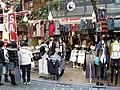 Tokyo runt stan (350313521).jpg