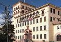 Tomas Frias University Central campus 2012.jpg