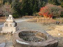 旧天上寺跡