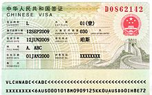 Travel visa wikipedia tourist entry visa to the peoples republic of china thecheapjerseys Images