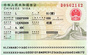 Tourist visa of the People's Republic of China.jpg