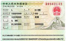 tourist visa extension in denmark