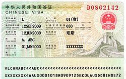 Tourist visa of the People's Republic of China.jpg