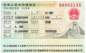 中华人民共和国签证政策- 维基百科,自由的百科全书路考模擬