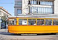 Tram in Sofia near Central mineral bath 2012 PD 015.jpg