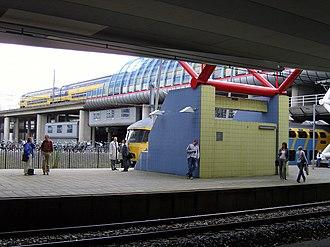 Amsterdam Sloterdijk station - Image: Treinen amsterdam sloterdijk