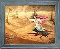 Trilok Singh Artist 1954.jpg