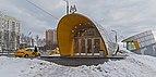 Troparyovo MosMetro station 02-2015 entrance2.jpg