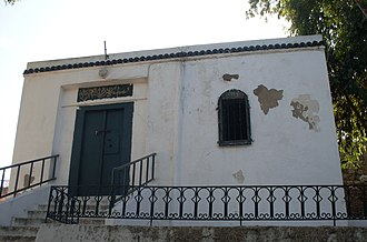 Ibn Arafa - Mausoleum of Ibn Arafa in Djellaz