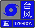 Typhoon Blue 2015 (Guangdong).jpg