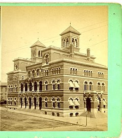 U.S. Post Office and Customs House (Atlanta) 1.jpg