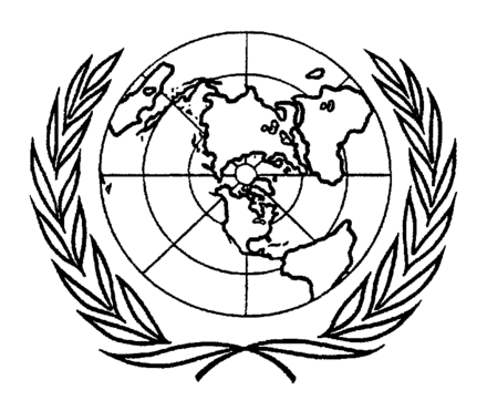 Insignia appeared in the frontispiece of the charter, prototype of the current logo of the United Nations. UN charter logo.png