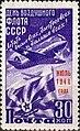 USSR 1948 1214-1215 1419 0 (cropped).jpg