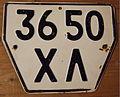 USSR Khmel'nitskiy UKRAINIAN SSR Tractor trailer (Semi Trailer) plate - Flickr - woody1778a.jpg