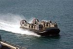 USS Kearsarge Provides Aid to Bangladesh DVIDS68524.jpg