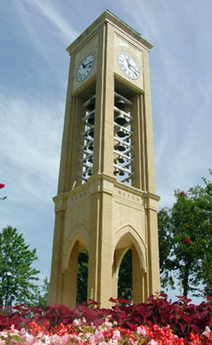 Tyler metropolitan area - The Riter Tower at University of Texas at Tyler