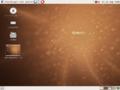 Ubuntu hoary de.png