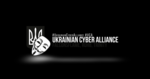 Ukrainian Cyber Alliance.png