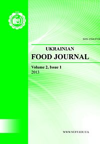 Ukrainian Food Journal1.jpg