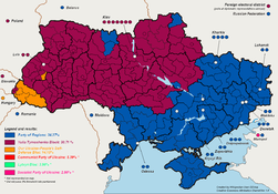 Ukrainian parliamentary election, 2007 (first place results).PNG