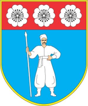 Uman Raion - Image: Umanskiy raion gerb