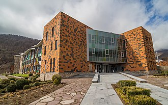 UWC Dilijan - Image: United World College Dilijan