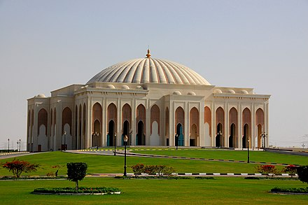 University City Hall is the largest hall located in University City in Sharjah. Graduation ceremonies of American University of Sharjah, University of Sharjah, and Higher Colleges of Technology are notably held here. UniversityCityHall.jpg
