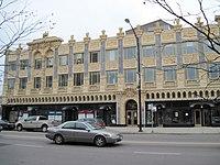 Uptown Broadway Building.JPG