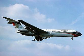 Gulf Air - A Gulf Air Vickers VC-10 landing at London Heathrow Airport in 1977
