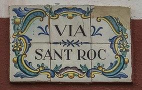 Via Sant Roc, detall (País Valencià).jpg