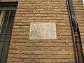 Via delle Suore, lapide (Ferrara).JPG