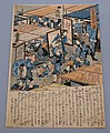 Victims who lost their homes in the Ansei Edo Earthquake, sleeping in the open, woodblock print, 1855 AD - Edo-Tokyo Museum - Sumida, Tokyo, Japan - DSC06718.jpg