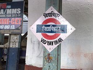Vidyavihar railway station - Vidyavihar platformboard