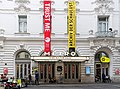 Vienna Shorts 2017 Metro Kino 3.jpg
